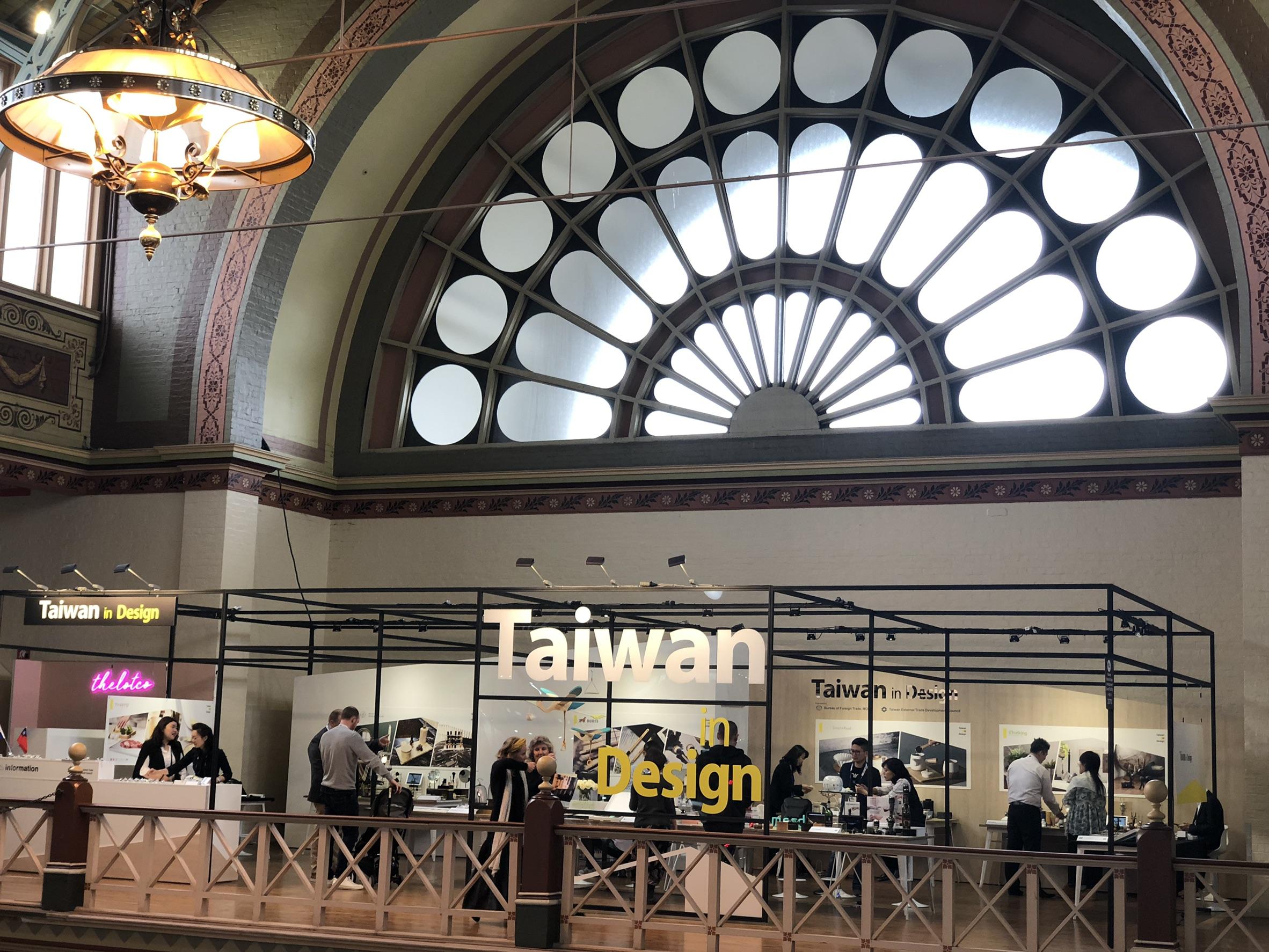 Taiwan Services Trade Information Platform